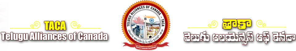 Telugu Alliance of Canada