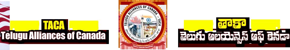 Telugu Alliance of Canada